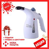 Паровой утюг RZ-608 | ручной отпариватель для одежды | пароочиститель | отпариватель с функцией паровой сауны