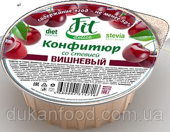 Конфитюр FitDelice ВИШНЁВЫЙ СО СТЕВИЕЙ, 100 г