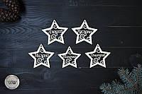 Именные новогодние игрушки из дерева, звездочки, для украшения ёлки. Іменні новорічні іграшки з дерева.