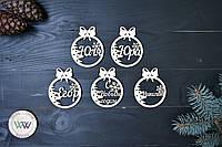 Именные новогодние игрушки из дерева с ёлочкой и снежинкой, для украшения ёлки. Іменні новорічні іграшки