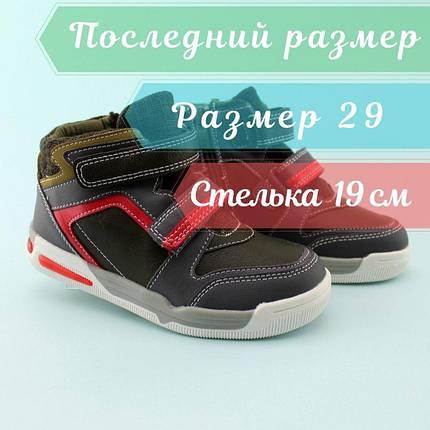 Детские ботинки  мальчику черные на липучках тм Томм размер 29, фото 2