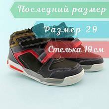 Детские ботинки  мальчику черные на липучках тм Томм размер 29