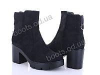 """Ботинки зимние женские """"AMG"""" #B135. р-р 37-41. Цвет черный. Оптом"""