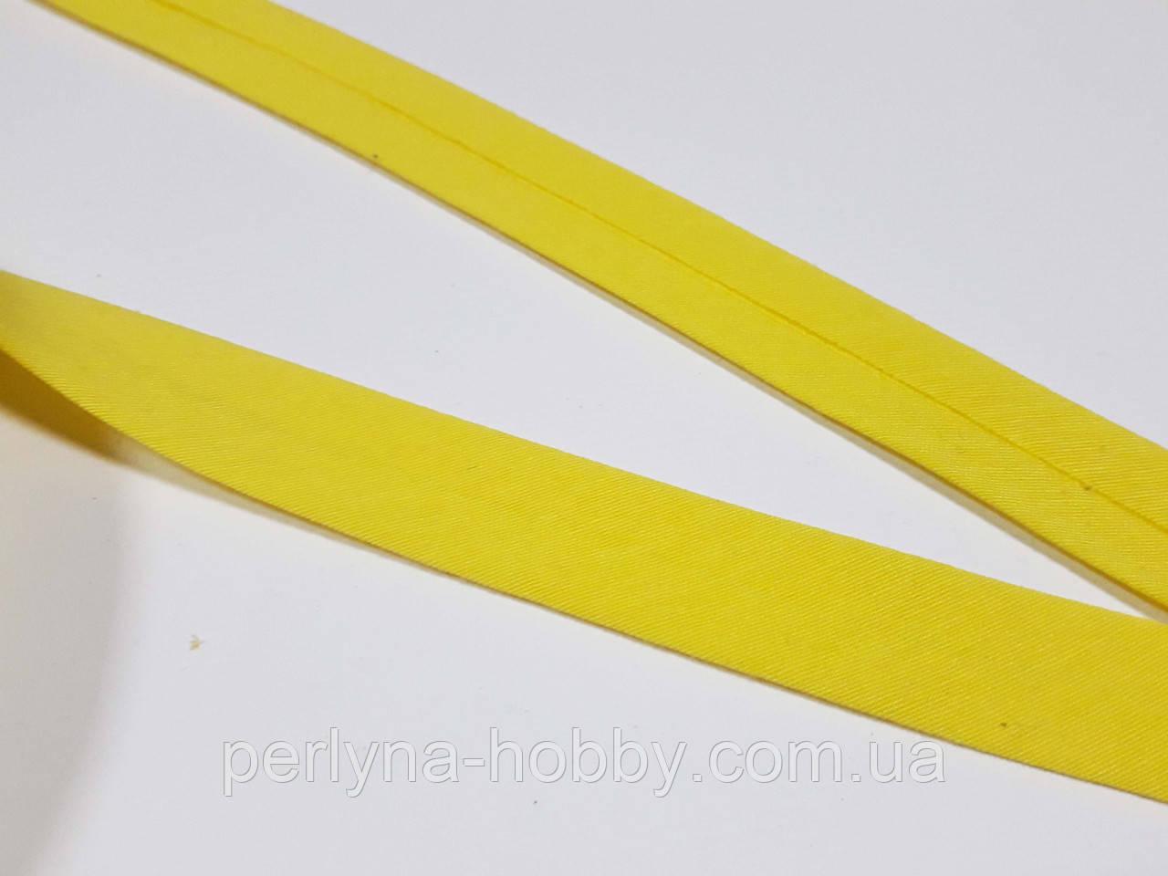Бейка лямівка бавовняна 2 см. Жовта. Ціна за 1 метр