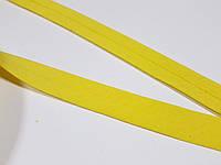 Бейка лямівка бавовняна 2 см. Жовта. Ціна за 1 метр, фото 1
