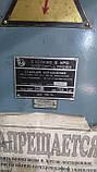 Станок фрезерный мод. 6Т13Ф3-1 с ЧПУ в рабочем состоянии, фото 5