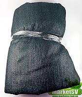Сетка затеняющая 90% (85 гр/м2) 4м шириной (метраж п.м)
