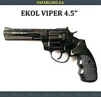 """Револьвер Ekol Viper 4.5"""" (черный)"""