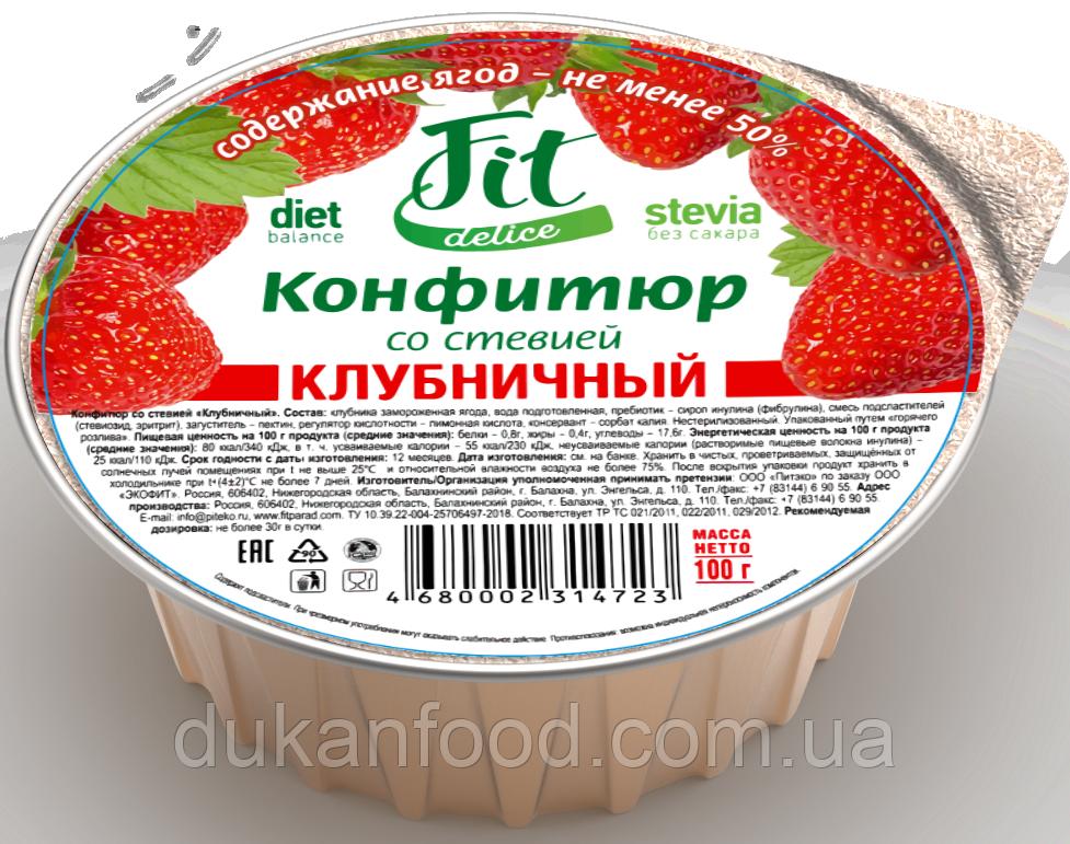 Конфитюр FitDelice КЛУБНИЧНЫЙ СО СТЕВИЕЙ, 100 г