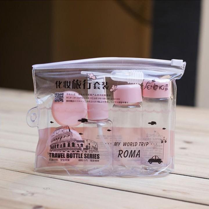Дорожный набор баночек для косметики Бьюти