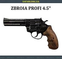 """Револьвер Zbroia PROFI 4.5"""" черный (бук), фото 1"""