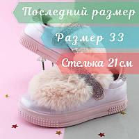 Слипоны с мехом детские Розовые размер 33