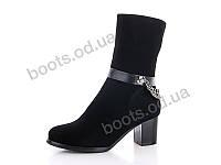 """Ботинки зимние женские """"Gallop Lin"""" #RA236. р-р 36-41. Цвет черный. Оптом"""