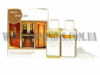 Набір по догляду за дверними полотнами