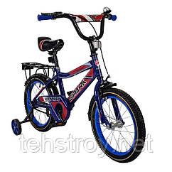 """14"""" Велосипед SPARK KIDS MAC сталь TV1401-001"""