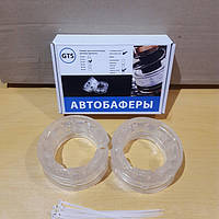 Автобаферы.Межвитковые проставки  (силиконовые)(вставки в пружины) межвитковой размер 25 мм.
