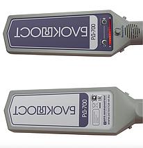 Ручной металлодетектор Блокпост РД-700, фото 3