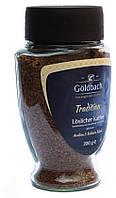Кофе растворимый Goldbach Tradition 200 г с/б