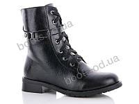 """Ботинки зимние женские """"Gallop Lin"""" #WL43. р-р 36-41. Цвет черный. Оптом"""