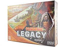 Настольная игра Стиль жизни Пандемия: Наследие. Сезон 2 (желтая) (Pandemic Legacy: Season 2, yellow)