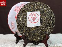 Чай Шен Пуэр Хайвань Лао Тун Чжи, 7548, 2015 года, 357 г