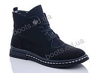 """Ботинки демисезонные женские """"Gallop Lin"""" #GL245. р-р 36-41. Цвет черный. Оптом"""