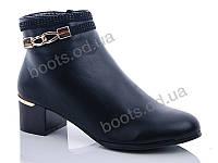 """Ботинки демисезонные женские """"Gallop Lin"""" #GL195B. р-р 41-43. Цвет черный. Оптом"""