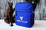 Мессенджер Miracle - Bottom blue, фото 2