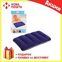 Подушка надувная, синяя, велюровая для моря Intex 68672SH 48х32см