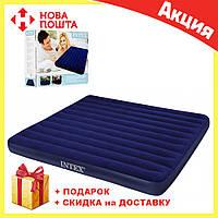 Пляжный надувной двуспальный матрас - плот велюровый синий 68755SH INTEX 183х203х22 см