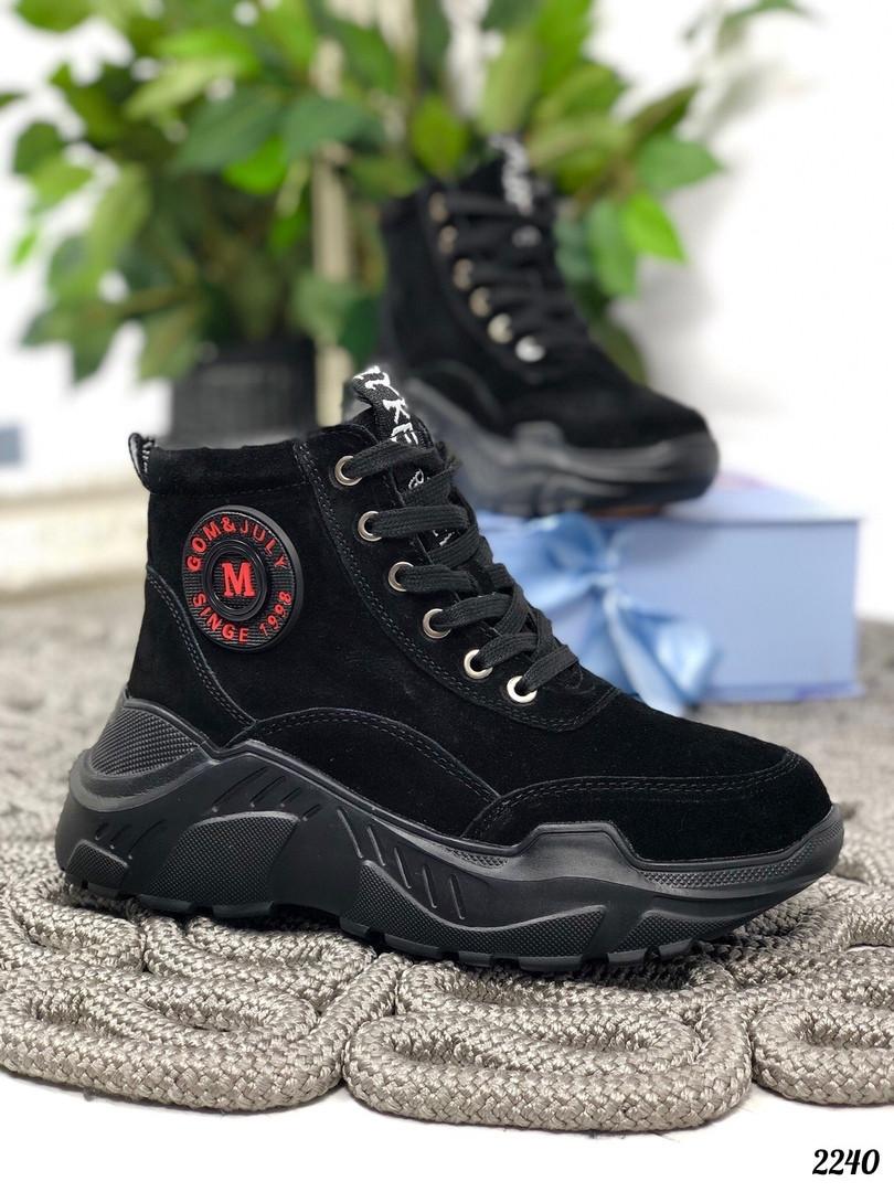 Замшевые ботинки зимой