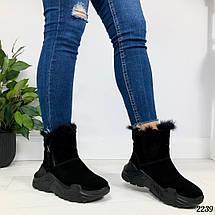 Зимние замшевые ботинки, фото 3