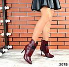 Демисезонные женские ботильоны цвета марсала, натуральная кожа, фото 4