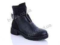 """Ботинки зимние женские """"Gallop Lin"""" #D52. р-р 36-41. Цвет черный. Оптом"""