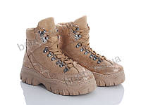 """Ботинки демисезонные женские """"Gedanni"""" #A16 camel. р-р 36-41. Цвет camel. Оптом"""