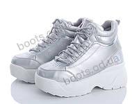 """Ботинки демисезонные женские """"Gedanni"""" #A15 silver. р-р 36-41. Цвет серебряный. Оптом"""
