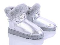 """Угги зимние женские """"Gedanni"""" #G10 silver. р-р 36-41. Цвет серебряный. Оптом"""
