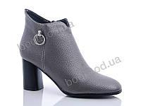 """Ботинки демисезонные женские """"Girnaive"""" #B971. р-р 36-40. Цвет графит. Оптом"""