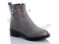 """Ботинки демисезонные женские """"Girnaive"""" #B991. р-р 36-40. Цвет графит. Оптом"""