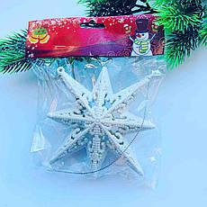 Новогоднее украшение.Звезда новогодняя(белая)., фото 3