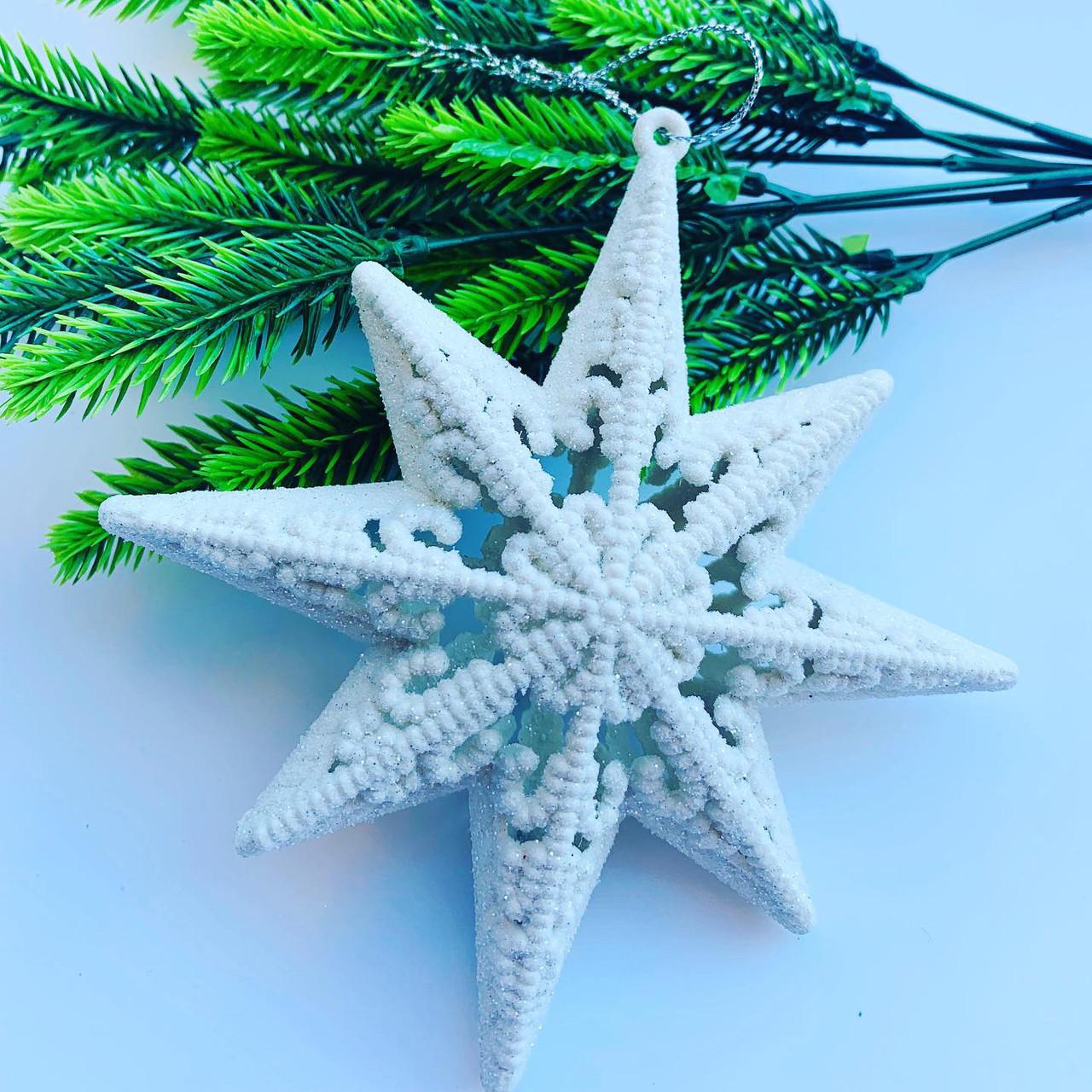 Новогоднее украшение.Звезда новогодняя(белая).