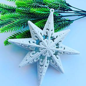 Новогоднее украшение.Звезда новогодняя(белая)., фото 2