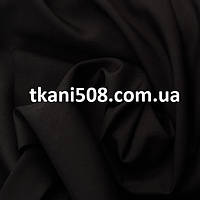 Чорний Габардин