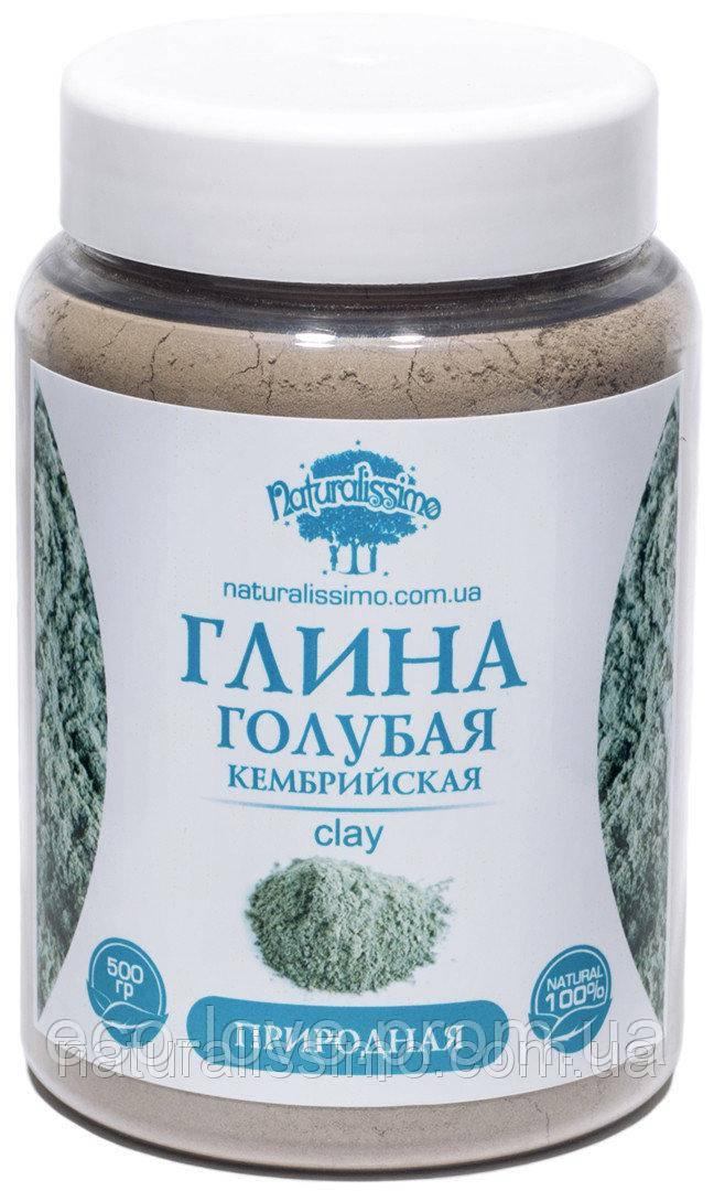 Блакитна глина (кембрійських) Naturalissimo 500г