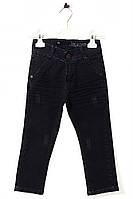 Стильные джинсы с потертостями для мальчика. Состав 95%хлопок, 5%полиэстер. Цвет тёмно-серый. Бренд WikiLand.