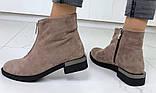 Ferre стильные женские демисезонные ботинки  натуральная замша змейка впереди красивый цвнт капучино, фото 3
