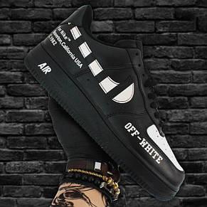 Кроссовки мужские Nike Air Force 1 Low OFF-White черные (Top replic), фото 2