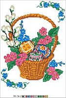 Схемы для вышивки крестом на канве А4-16-002 Пасхальная корзинка