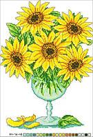 Схемы для вышивки крестом на канве А4-16-048 Солнечный букет