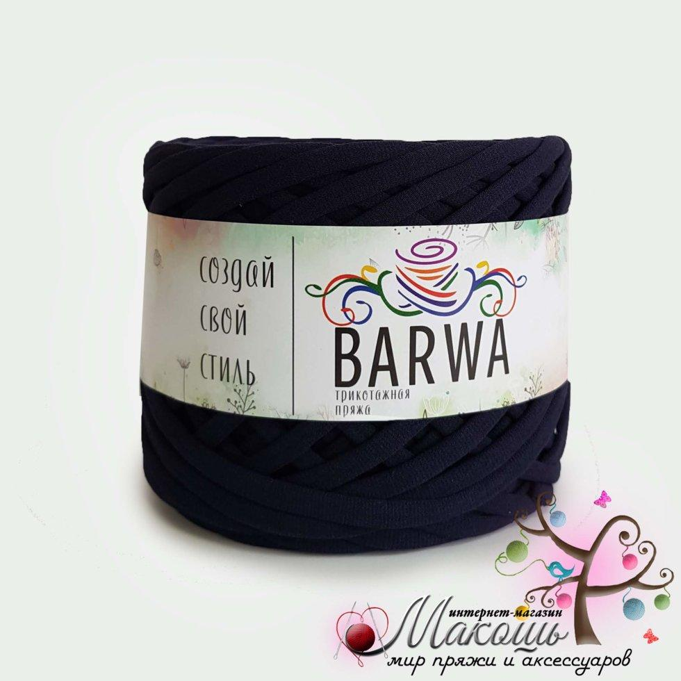 Трикотажная пряжа Барва, 3-5 мм, сапфир
